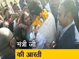Video : अधिकारियों ने उतारी मंत्री जी की आरती