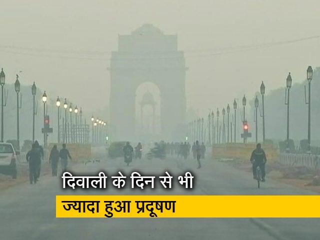 Videos : बड़ी खबर: फिर गैस चेंबर बनी दिल्ली