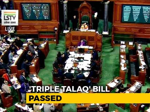 Video : Triple <i>Talaq</i> Bill Passed In Lok Sabha After Congress AIADMK Walk Out