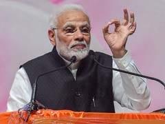 कमीशनखोरों के दोस्त इकट्ठा हो चौकीदार को डराने का सपना देख रहे हैं, पर वो न सोता है और न डरता है: PM मोदी