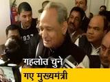 Video : बड़ी खबर : राजस्थान के सीएम पर सस्पेंस खत्म