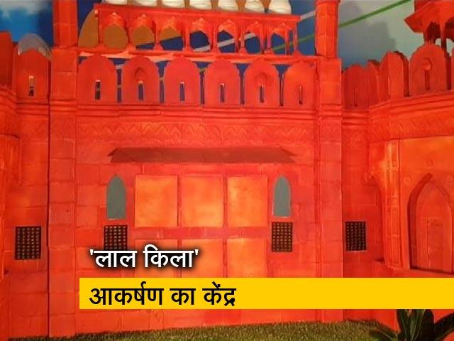 Videos : बेंगलुरु के सालाना केक शो में 'लाल किला' बना आकर्षण का केंद्र