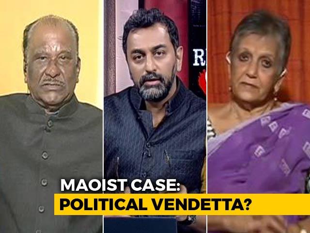 Video : Maoist Plot: Missing Evidence?