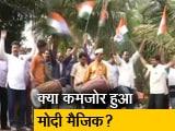 Video : विधानसभा चुनाव 2018 : मध्यप्रदेश और राजस्थान में रोचक हुआ मुकाबला