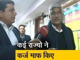 Video : कर्जमाफी स्थायी समाधान नहीं : कृषि राज्यमंत्री गजेन्द्र शेखावत