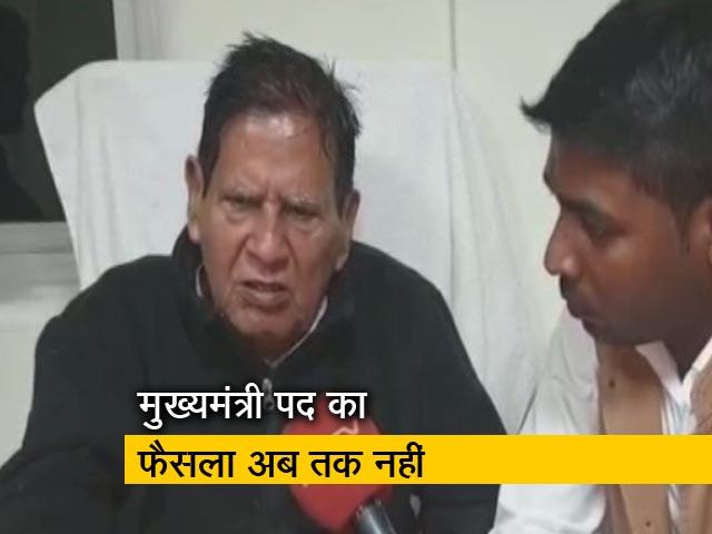 Videos : छत्तीसगढ़ में भी ताज को लेकर तीन-तीन दावेदार