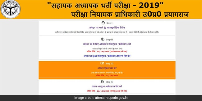 teacher vacancy in up, up teacher vacancy 2018,  teacher vacancy in up,  up teacher recruitment, up teacher recruitment 2018, up assistant teacher vacany,  up assistant teacher recruitment 2018,  uptet 2018, uptet, uptet result