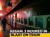 Video : 3 Injured In Explosion On Intercity Train In Assam's Udalguri