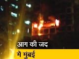 Video : Top News @ 8AM:मुंबई में रिहायशी इमारत में लगी आग