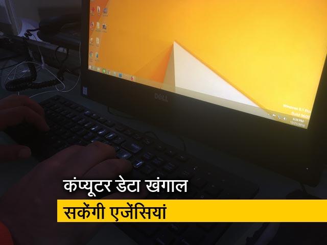 Videos : सिंपल समाचार : गृह मंत्रालय के आदेश पर विवाद