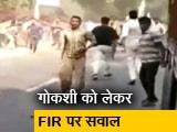 Video: सिटी सेंटर: बुलंदशहर हिंसा के पीछे साजिश? मुंबई में रवि किशन के साथ धोखाधड़ी