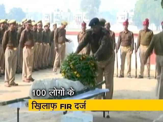 Video : गाजीपुर में पुलिस कर्मी की मौत के मामले में 11 गिरफ्तार