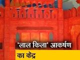 Video : बेंगलुरु के सालाना केक शो में 'लाल किला' बना आकर्षण का केंद्र