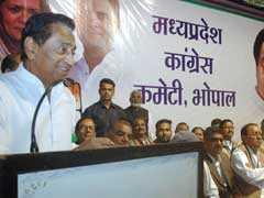 मध्यप्रदेश कांग्रेस ने राज्य के बीजेपी सांसदों को चिट्ठी लिखकर लगाई गुहार