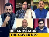 Video : Truth vs Hype: The Bulandshahr Conspiracy