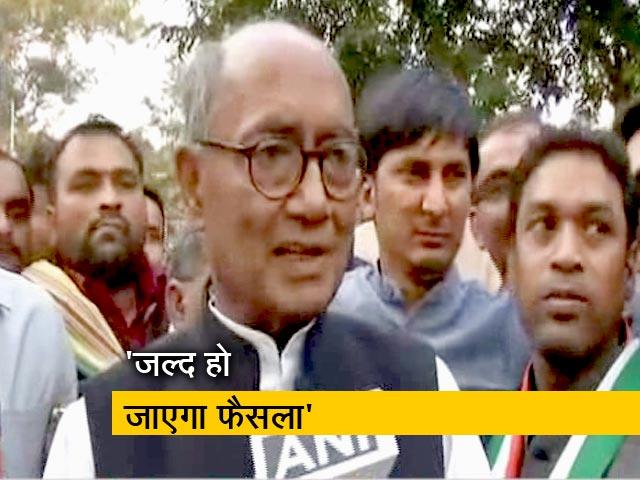 Videos : कमलनाथ के CM बनने पर किसी को कोई दिक्कत नहीं: दिग्विजय सिंह