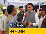 Video : पक्ष-विपक्ष: क्या चाहती है जयपुर की जनता?