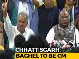 Video : Chhattisgarh Chief Minister Bhupesh Baghel, Will Take Oath Tomorrow