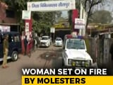 Video : UP Woman Set On Fire, 2 Accused Arrested And 3 Cops Suspended