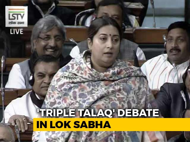 Video : Contracts Can't Be Broken Unilaterally: Smriti Irani On Triple <i>Talaq</i>