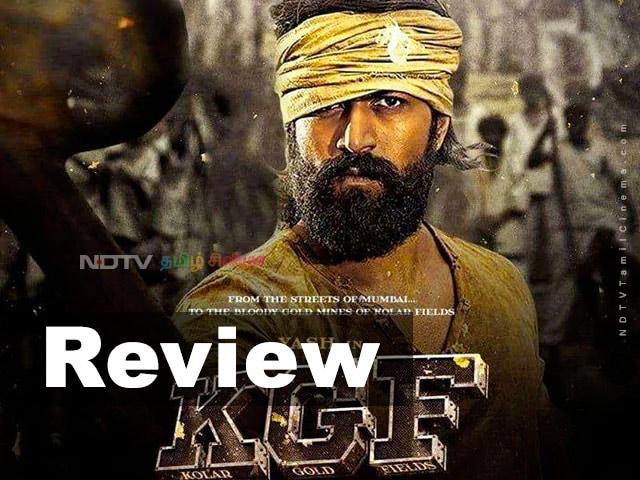 KGF விமர்சனம் – 'லாஜிக் இல்லா மேஜிக்' மரண மாஸ் படம்! - K.G.F: Chapter 1 Movie Review
