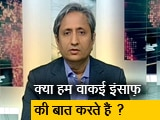 Video : प्राइम टाइम : सज्जन कुमार न तो एक हैं और न ही एक दल में हैं