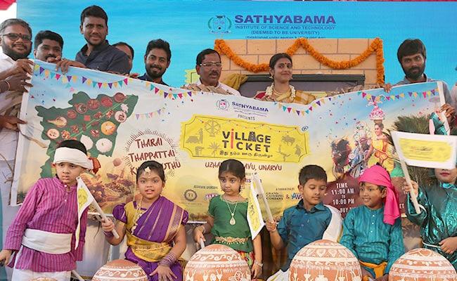 வில்லேஜ் டிக்கெட் 2019 பிரம்மாண்ட நிகழ்வு