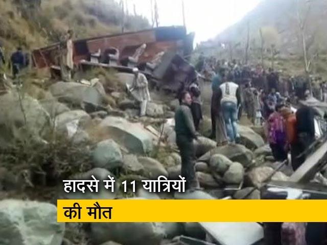 Videos : जम्मू-कश्मीर के पूंछ में बस खाई में गिरी, 11 यात्रियों की मौत