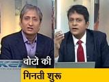 Video : अबकी बार किसकी सरकार: मध्य प्रदेश में कांग्रेस-बीजेपी में कांटे की टक्कर, देखें परिणामों का विश्लेषण