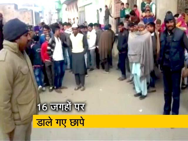 Videos : TOP NEWS @ 1 PM: एनआईए ने दिल्ली और यूपी में की छापेमारी