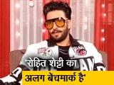 Video : स्पॉटलाइट : पहले से सोचा था कि रोहित शेट्टी की फिल्म करूंगा : रणवीर सिंह