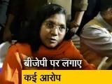 Video : NDTV से बोलीं सावित्री बाई फुले, BJP को 4 साल बाद याद आया मंदिर