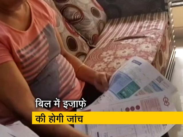 Video : मुंबई : अडानी इलेक्ट्रिसिटी को झटका