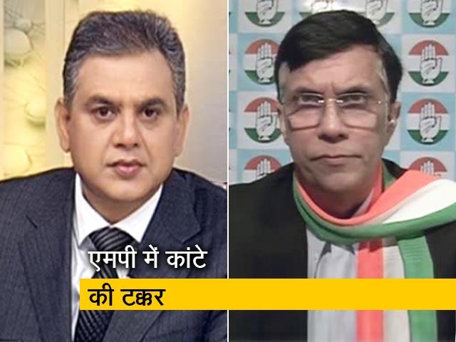 Video : छत्तीसगढ़ और राजस्थान में कांग्रेस को बढ़त, लेकिन मध्य प्रदेश मे कांटे की टक्कर जारी