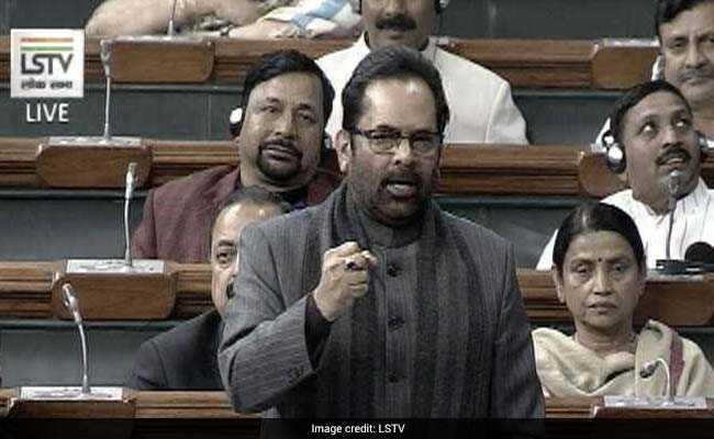 Rahul Gandhi Exposes Congress' 'Communal Character': Mukhtar Abbas Naqvi