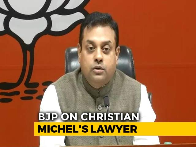 "Video : ""Congress Stands Rock Solid Behind <i>Mama</i> Christian Michel,"" Says BJP"