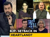 Video : Truth Vs Hype: BJP Loses 3 States - Lessons From The Debacle