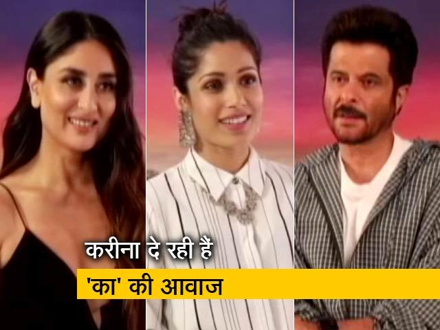 Kareena Kapoor Khan: Latest News, Photos, Videos on Kareena