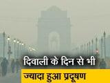 Video : बड़ी खबर: फिर गैस चेंबर बनी दिल्ली