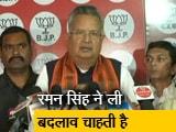 Video : रमन सिंह बोले, चुनाव मेरे नेतृत्व में लड़ा गया था, इसलिए हार की नैतिक जिम्मेदार लेता हूं