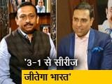 Video : NDTV Exclusive: लक्ष्मण को यकीन, ऑस्ट्रेलिया से इतिहास बनाकर लौटेगी टीम इंडिया