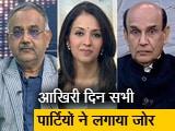 Video : 2019 का सेमीफाइनल: राजस्थान में किस करवट बैठेगा ऊंट?