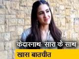Video : ये फिल्म नहीं आसां: सारा अली खान बोलीं- फिल्मों में एक्टिंग करने आई, स्टार बनने नहीं