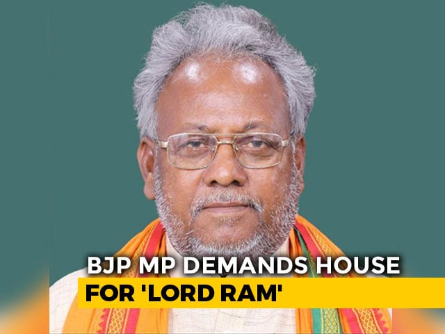 "Video : BJP Lawmaker Wants House Under PM's Scheme For ""Homeless"" Lord Ram"