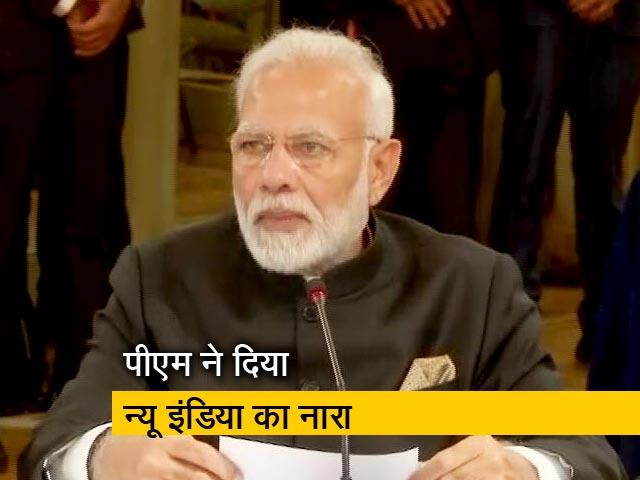 Videos : भारत में होगा 2022 का G20 समिट