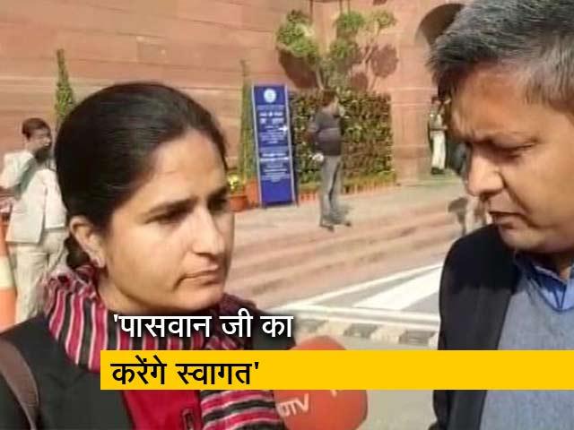 Videos : चिराग पासवान ने समझा मौसम का मिजाज : रंजीत रंजन