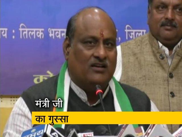 Videos : छत्तीसगढ़ के राजस्व मंत्री ने IAS अफसर को दी चेतावनी