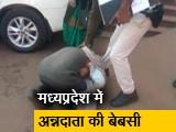 Video : न्यूज टाइम इंडिया: कलेक्टर के पैरों में गिरा किसान