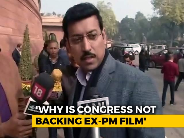 "Video : ""Can't Extend Wishes?"": Rajyavardhan Rathore Amid Manmohan Singh Film Row"