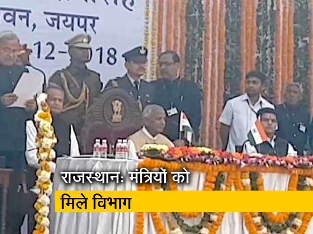 Video : राजस्थान: शपथ ग्रहण के तीन दिन बाद विभागों का हुआ बंटवारा